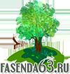 Фазенда 63